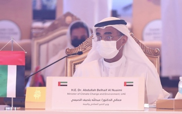 الصورة: الصورة: الإمارات تؤكد أهمية حماية البيئة في اجتماع للأمم المتحدة
