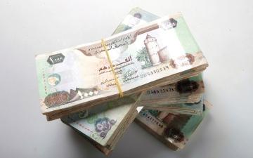 الصورة: الصورة: طالَبَ بـ100 ألف درهم تعويضاً عن رسالة نصية