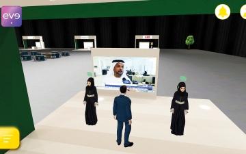 الصورة: الصورة: جامعة الإمارات تنظم معرض التوظيف الافتراضي بمشاركة 45 جهة