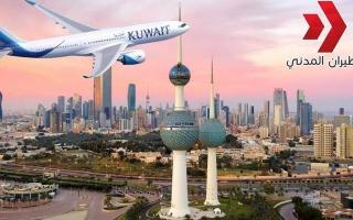 الصورة: الصورة: الكويت تعتمد شروط السماح لمواطنيها بالسفر خارج البلاد ودخول غير الكويتيين