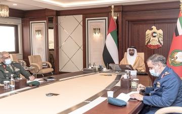 الصورة: الصورة: الإمارات تشارك في المؤتمر الدولي لدعم الجيش اللبناني