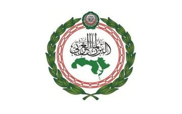 الصورة: الصورة: البرلمان العربي يدين هجمات الحوثي الإرهابية على خميس مشيط