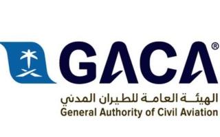 """الصورة: الصورة: تعميم من """"الطيران المدني السعودي"""" بشأن تسجيل بيانات المسافرين القادمين إلى السعودية"""