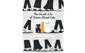 الصورة: الصورة: كتاب للأطفال حول قطط الشوارع في دبي
