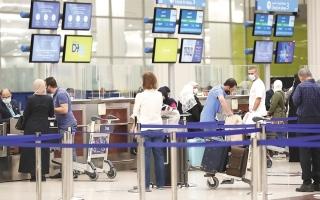 الصورة: الصورة: الإمارات تمضي قُدُماً في تطبيق جواز السفر الآمن