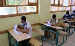 الصورة: الصورة: مصر توضح حقيقة تخصيص لجان لمصابي كورونا في امتحانات الثانوية