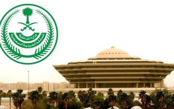 الصورة: الصورة: السعودية.. ضبط أكثر من 5.6 ملايين مخالف لأنظمة الإقامة والعمل وأمن الحدود
