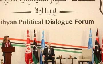 الصورة: الصورة: دعوة ملتقى الحوار الليبي لاجتماع حاسم بجنيف