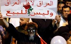 الصورة: الصورة: انتخابات العراق وعُـقدة المحاصصة التي تعيق التغيير