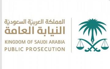الصورة: الصورة: السعودية.. السجن 3 سنوات ومصادرة 6 ملايين ريال لسعودي ومقيم هرّبا الأموال للخارج