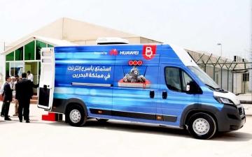 الصورة: الصورة: «بتلكو» البحرينية تدرس الإدراج المزدوج