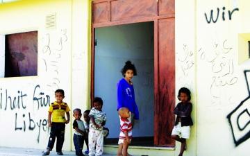 الصورة: الصورة: «باب العزيزية».. من مقر للقذافي إلى ملجأ للمشرّدين