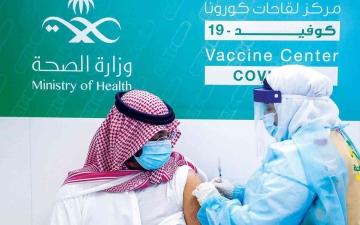 الصورة: الصورة: السعودية.. دراسة إعطاء جرعة لقاح ثانية مضادة لكورونا من نوع مختلف