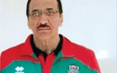 الصورة: الصورة: وفاة مدرب ألعاب القوى نادر الجراح