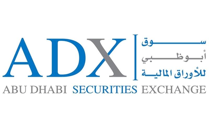الصورة: الصورة: «سوق أبوظبي» يدعو  لتحديث بيانات المطلعين