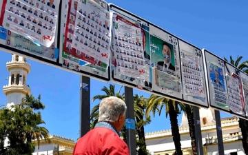 الصورة: الصورة: الجزائر... هل سيحقق الشباب  في البرلمان الجديد التغيير المنشود؟