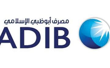 الصورة: الصورة: «أبوظبي الإسلامي» يطلق منصّة افتراضية لتمكين الشركات الصغيرة من فتح حساب مصرفي عن بُعد