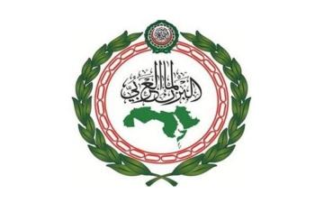 الصورة: الصورة: «الشعبة البرلمانية» تشارك في اجتماعات لجان البرلمان العربي بالقاهرة