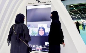 الصورة: الصورة: «الصحة» و«الإمارات للخدمات الصحية» تعززان جودة خدمات التطبيب عن بعد