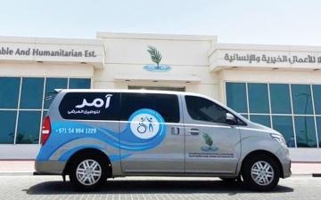 الصورة: الصورة: «سعود بن راشد الخيرية» تطلق خدمة «آمر»