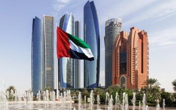الصورة: الصورة: تصنيفات عالمية تثبت مرونة اقتصاد الإمارات