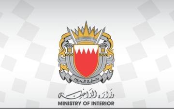 الصورة: الصورة: البحرين ترد على ادعاءات «الجزيرة» بشأن قضايا المحكومين