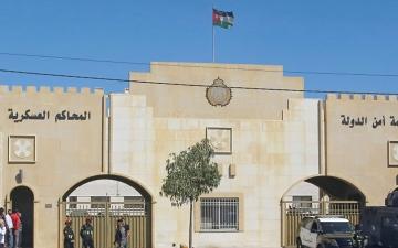 الصورة: الصورة: المحكمة تستمع لشاهدين بقضية «الفتنة»  في الأردن