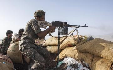 الصورة: الصورة: الميليشيا الحوثية تنزف في مأرب