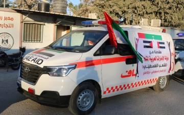 الصورة: الصورة: 20 سيارة إسعاف لدعم القطاع الصحي في غزة