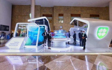 الصورة: الصورة: المستشفى الأمريكي دبي يطرح آفاقاً جديدة للمستقبل في معرض الصحة العربي «آراب هيلث 2021»