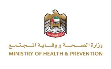 الصورة: الصورة: الإمارات تسجل 2167 إصابة جديدة بفيروس كورونا