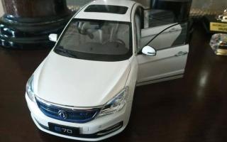 الصورة: الصورة: مصر تكشف سعر السيارة الكهربائية الجديدة