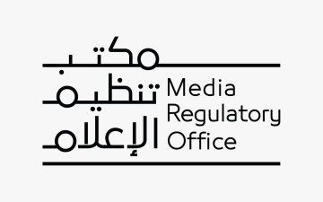 الصورة: الصورة: وزارة الثقافة والشباب تطلق الهوية المؤسسية لمكتب تنظيم الإعلام