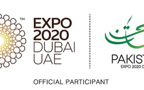 الصورة: الصورة: تحت عنوان «الكنز الخفي».. الجناح الباكستاني يكشف عن شعاره في إكسبو 2020 دبي