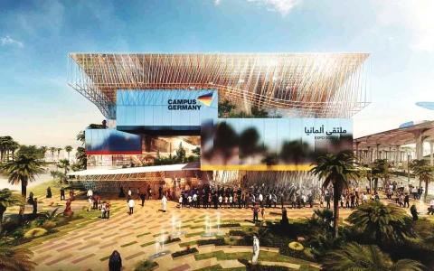 الصورة: الصورة: الجناح الألماني في إكسبو دبي يستعرض ابتكارات المستقبل