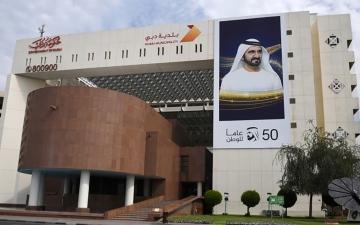 الصورة: الصورة: بلدية دبي أول دائرة حكومية تعتمد المسميات الوظيفية للعمل عن بعد