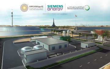 الصورة: الصورة: الإمارات .. ريادة عالمية في تبني الاقتصاد الأخضر