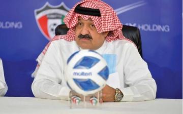 الصورة: الصورة: اتحاد الكرة الكويتي يخالف النظام ويدعو «العمومية» للانعقاد