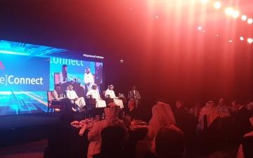 """الصورة: الصورة: """"أفايا"""" العالمية لحلول الاتصالات تختار دبي لأول مؤتمر تعقده منذ 18 شهراً"""