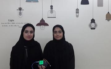 الصورة: الصورة: نادي الإمارات العلمي الـ 3 عالمياً في مسابقة العلوم والتكنولوجيا