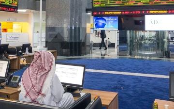 الصورة: الصورة: شراء أجنبي يعيد الأسهم لدائرة المكاسب بــ5.5 مليارات