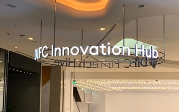 الصورة: الصورة: 120 فعالية في شهر الابتكار بمركز دبي المالي العالمي