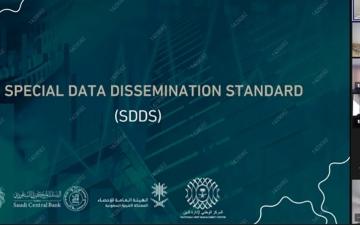 الصورة: الصورة: وزارتا المالية بالإمارات والسعودية تنظمان ورشة حول معيار نشر البيانات