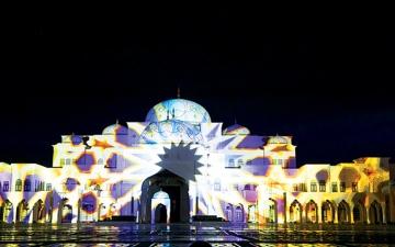 الصورة: الصورة: «قصر الوطن».. رحلة بصرية في معاني الأصالة والعراقة