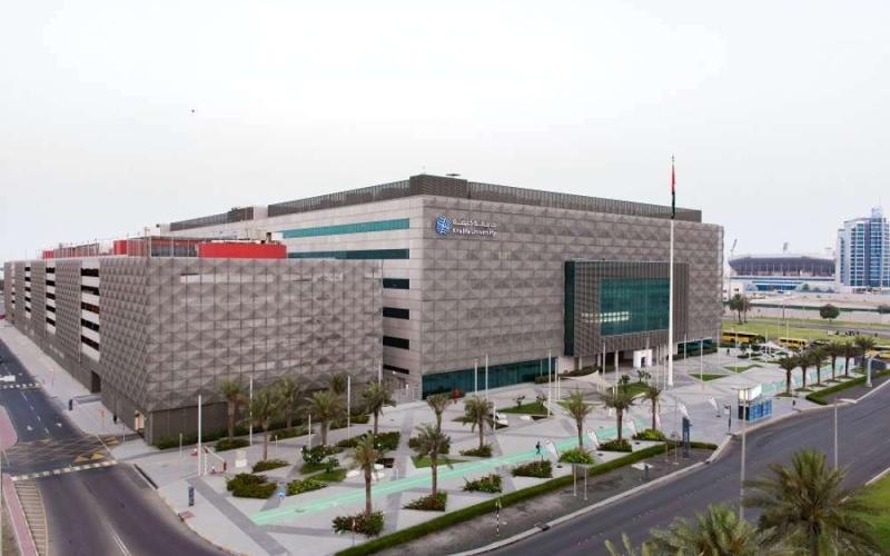 الصورة: الصورة: جامعة خليفة تطلق مسابقة تطبيقات الهواتف