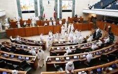 الصورة: الصورة: «الأمة» الكويتي يقر  الميزانية وسط توتّرات