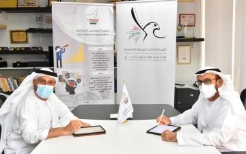 الصورة: الصورة: تفاهم بين «إقامة دبي» وجمعية المخترعين  في مجال الإبداع والابتكار