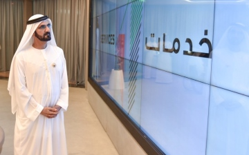 الصورة: الصورة: مسؤولون: الخطوة تعزز تنافسية دبي عالمياً وريادتها في التكنولوجيا والابتكار