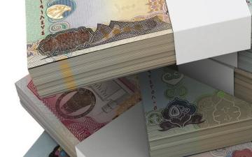 الصورة: الصورة: «المركزي»: اقتصاد الإمارات يواصل التعافي والانتعاش