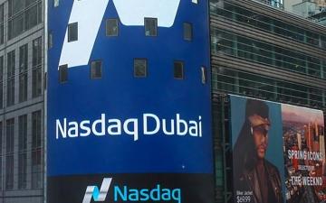 الصورة: الصورة: إدراج أول صندوق «بيتكوين» في «ناسداك دبي» اليوم